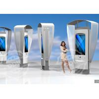 LAN WIFI LCD freestanding digital signage display outdoor 4000/1 contrast Manufactures