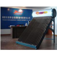China Cheapest High Quality vacuum tube Solar Water Heater for home bathroom China on sale