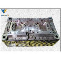 Buy cheap Auto Parts Precision Injection Mould from wholesalers