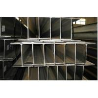 China Powder Coated Steel H Beam Q235-B , Q345-B , Mild Steel / SS Stainless Steel on sale