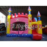 Home Park PVC Inflatable Party combo For Kids Birthday , fireproof tarpaulin Manufactures
