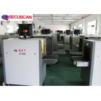 70Kv Security Checkpoint Solutions Baggage And Parcel Inspection Equipment For Schools