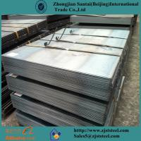 China ASTM A36 Cold Rolled MS Mild Carbon Steel metal sheeting on sale