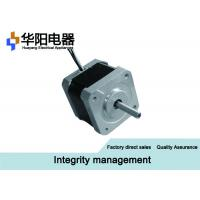 China Waterproof 3 Phase Brushless DC Motor Full Wave / PWM Tuning For Home Air Conditioning on sale