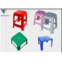 Buy cheap Plastic Chair Mould Manufacturer For  Plastic Chair Design And Production from wholesalers