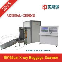Professional X Ray Baggage Scanner Machine With Waterproof Keyboard Manufactures