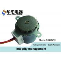 China 35BYJ412 Precision Geared Stepper Motor Smooth Operation For Home Air Conditioning on sale