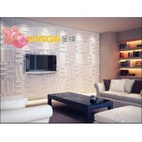 3D Wood Texture Wall Paper 3D Wall Tile for Kitchen / Living Room / Bedroom Wall Decoration