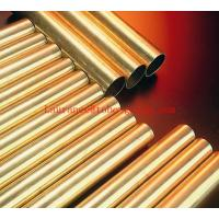 copper tube Oxygen free copper pipe Outside diameter Manufactures