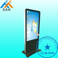 China 47 Inch Free Standing Touch Screen Digital Signage Display Lg Screen For Museum wholesale