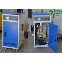 Vertical Electric Portable Electric Steam Generator 48kw For Chemical Industry