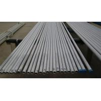 China TP304H Stainless Steel Seamless Pipe 1'' - 20'' For Fluid Transfer Boiler A312 on sale