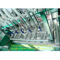 China Electric Driven Corrosion Powder Filling Capping Machine Stainless Steel Structure on sale