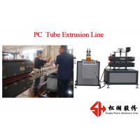 PC tube Plastic Profile Extrusion Line / LED light cover extrusion machine Manufactures