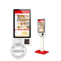 Order Payment Self Service Totem Touch Screen ,32 Inch 4k Floorstanding Pos Terminal Kiosk Manufactures