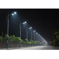 Buy cheap Hot sale Double arms decorative street lighting pole light single arms from wholesalers