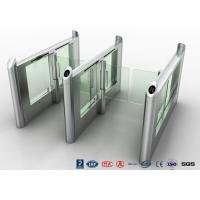 China Luxury Speed Automated Gate Systems Bi - Direction Motorized For Card Reader on sale