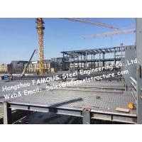 Complete Structural Steel Fabrications For Industrial Steel Building Manufactures