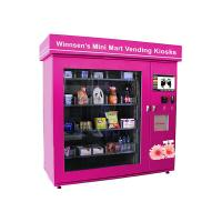 CE Auto Self Service Vending Kiosk Machine , Network Remote Control Kiosk Systems Manufactures