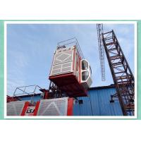 China Industrial Construction Site Material Elevator Lifts VFC Control With 45kw Inverter wholesale