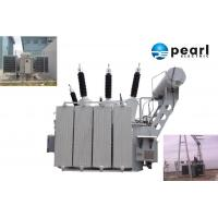 China Low On Load Loss Oil Immersed Power Distribution Transformer For 220KV Grid on sale