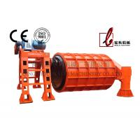 RCC Culvert Pipe Making Machine