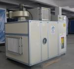 China Energy Saving Dehumidifying Equipment wholesale