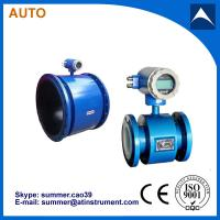 PVC pipeline electromagnetic flow meter with three electrode Manufactures