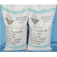 Zinc Chloride Anhydrous Manufactures