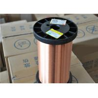 Polyurethane Insulation Super Enamelled Copper Wire 0.012 - 0.8mm For Air Conditioner