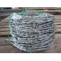 China Corrosion Resistance Galvanized Barbed Wire For Penitentiaries / Railway Stations wholesale