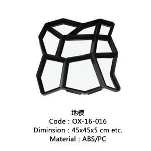 Decorative plastic step paving stone mold Manufactures