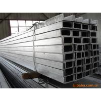 China Mild Carbon Steel Channel Beam , Bar Channel Steel SGS ISO 9001 on sale