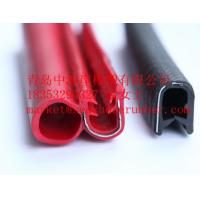 Quality plastic pvc edge trim ,pvc edge banding, pvc extrusion profile for sale
