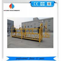Buy cheap Reliable ZLP630 Painting Steel Suspended Working Platform For Building Construction from wholesalers
