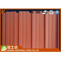 China Prepainted RAL Color Coated PPGI Corrugated Iron Sheets Steel Roof Panels on sale
