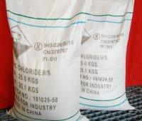 Vietnam Zinc Chloride,export Zinc Chloride to Vietnam,96% Min Industry Grade ZInc Chloride for Vietnam, Manufactures
