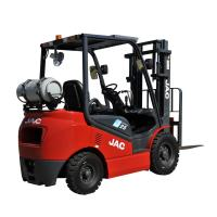 China 2015 JAC 2.0 Tons LPG Forklift Nissan Engine Dual Fuel Gas CE on sale