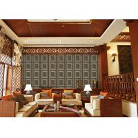 Quadrate deep embossed  PVC 3D home Modern Removable Wallpaper Manufactures