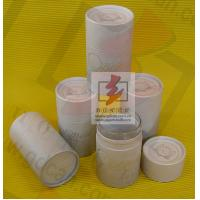 Food Grade Cardboard Cylinder Packaging / Small Cardboard Tube Boxes Manufactures