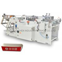 China Low Noise Fully Automatic Paper Container Making Machine PLC Control on sale