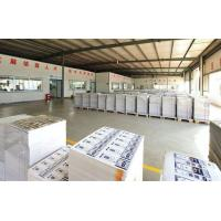 New Siwei Printing and Packaging CO., Ltd