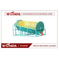 Roller Mining Screen Brick Jaw Crusher Machine Auto 4.5kw Motor Power GDS 4000