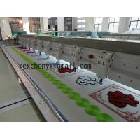 Towel embroidery machine/Computerized Chenille embroidery machine Manufactures