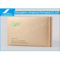 Lid / Based Custom Printed Cosmetic Boxes Luxury Golden Cardboard Makeup Gift Boxes Manufactures