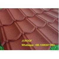 Red Classic Steel Roof Shingles 0.4mm Thickness with Diversity Of Colors