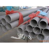 DIN GOST Seamless SS Pipe Tube , ASTM ASME 304 stainless steel tube