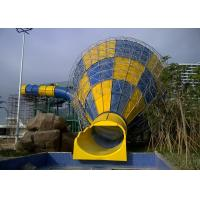 Big Speaker Amusement Park Equipment Funnel Water Slide 14.2 m with 4 Person Raft Manufactures