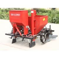 Model 2CM Potatoe Cultivators Manufactures