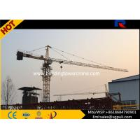 8T Construction Lift Equipment , Hammerhead Tower Crane Two Angle Steel With Rib
